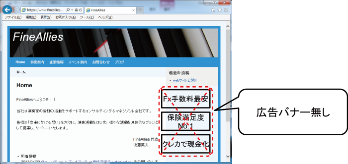 no_banner_01