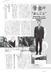 oshigoto_20150219_94_01