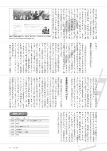 oshigoto_20150219_95_01